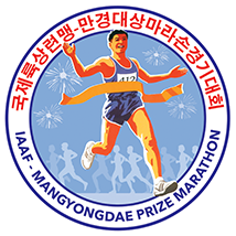 Pyongyang-Marathon-Round-Badge-Korean-English-Final