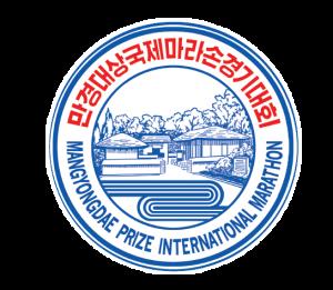 Mangyongdae Marathon Logo